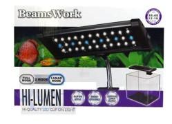 Odyssea Beamswork Hi-Lumen led lámpa 30cm