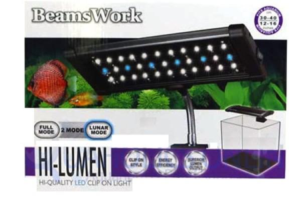 Akváriumi világítás, akváriumi lámpák, alkatrészek
