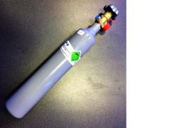 Aqua Light CO2 palack 0,5 kg-os