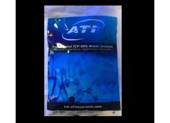 ATI Teljes vízanalízis